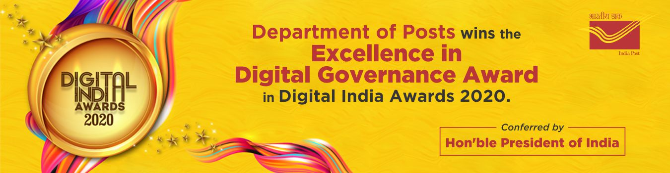 Digital_Award_Permanent